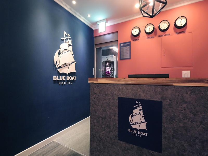 全州藍船青年旅館