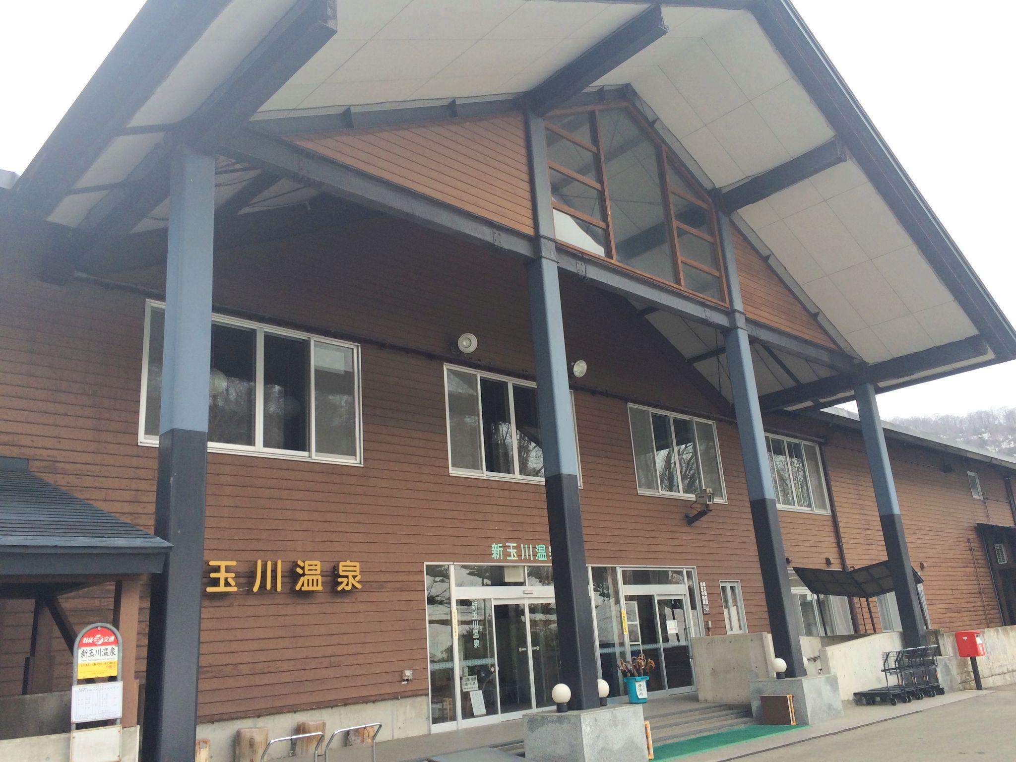Resort Shin-Tamagawa Onsen, Semboku