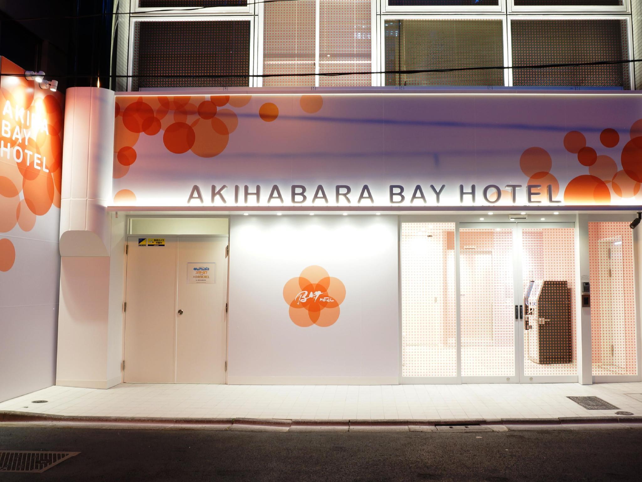 Akihabara Bay Hotel (Female Only), Chiyoda