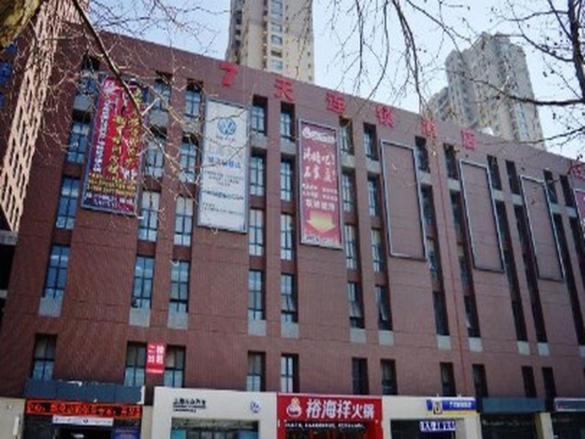 7 Days Inn Shijiazhuang Develop Zone Tianshan Street Xueyuan Road, Shijiazhuang