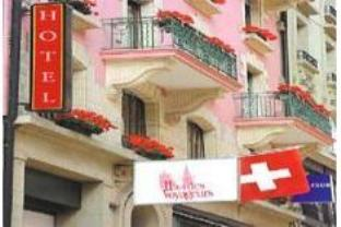 Hotel des Voyageurs Boutique, Lausanne