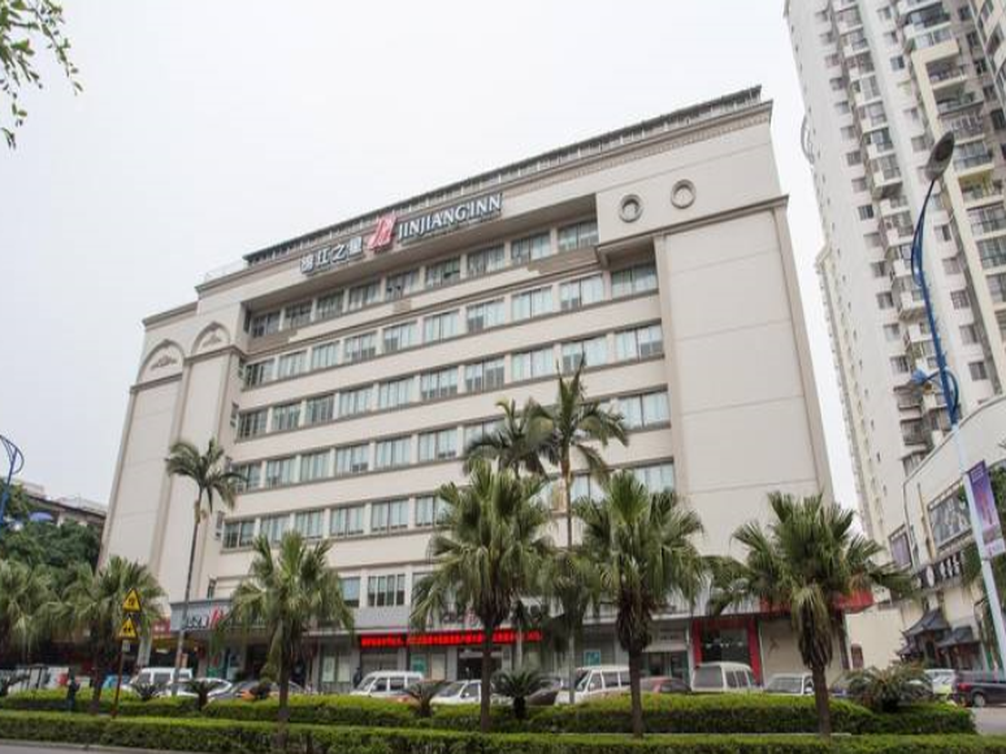 Jinjiang Inn Liuzhou Bubugao Square North Station, Liuzhou
