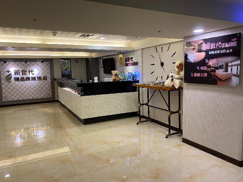 新世代精品商務旅店