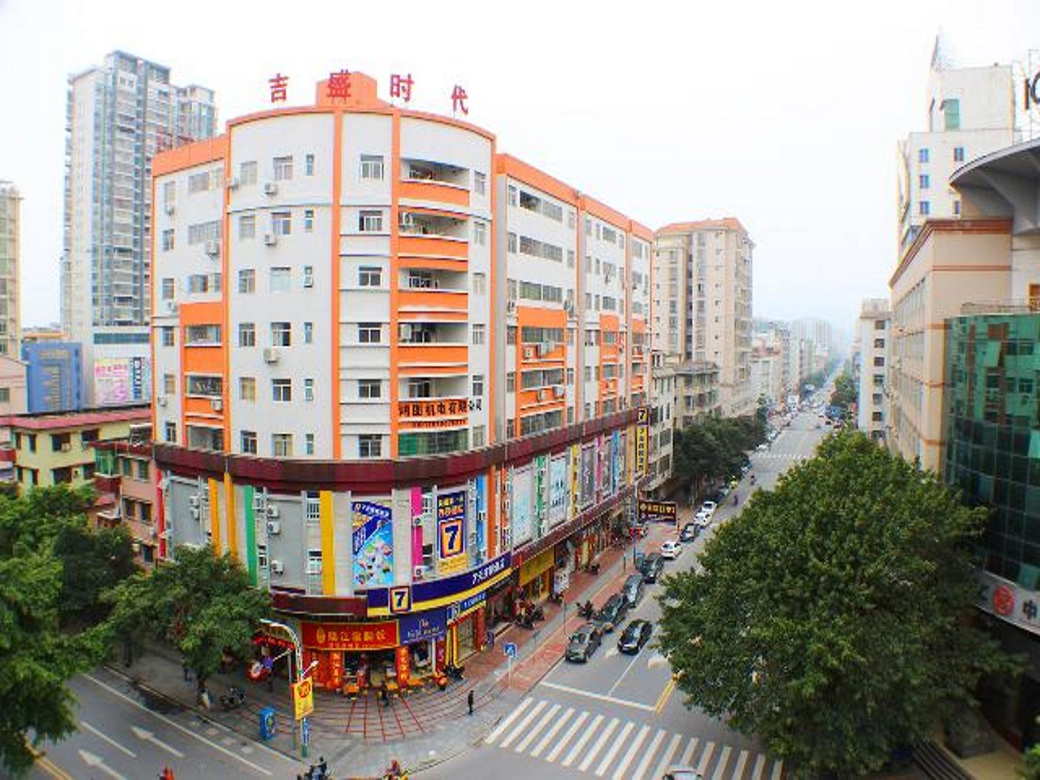 7 Days Inn Qingyuan Victoria Plaza Branch, Qingyuan