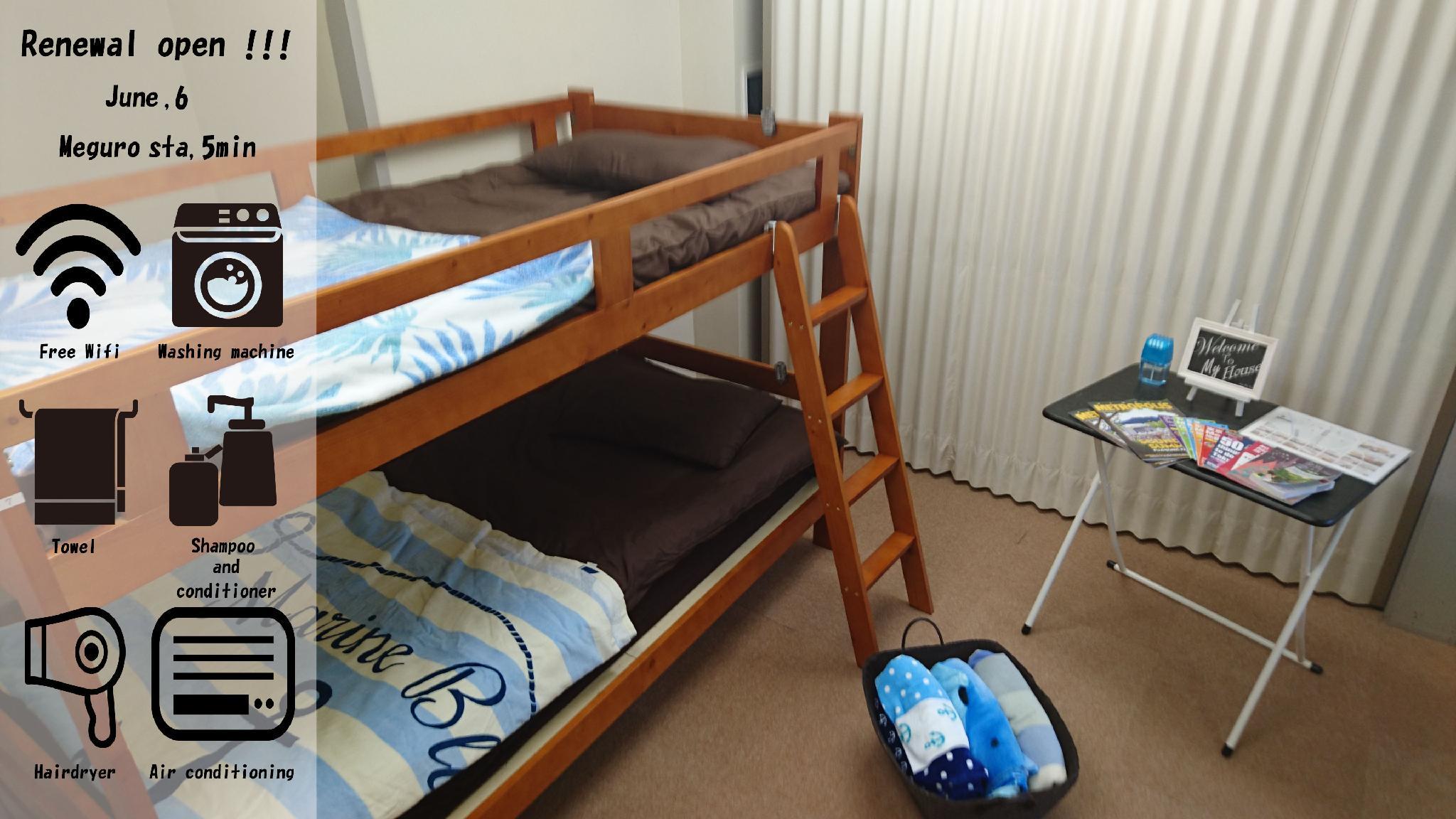 MC Dormitory in Meguro, Meguro