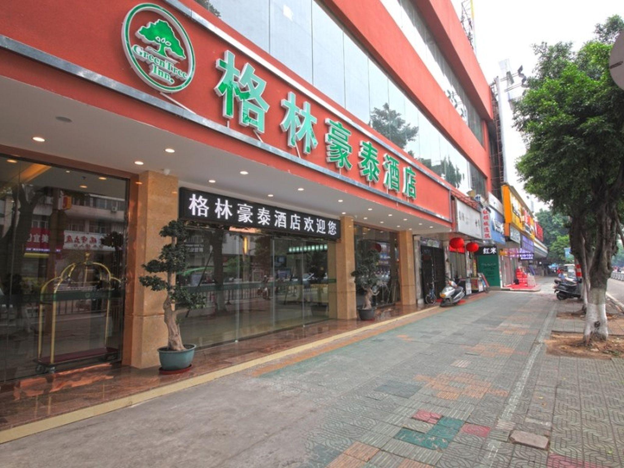 GreenTree Inn GuangDong JieYang Bus Terminal Station RongHua Avenue Business Hotel, Jieyang
