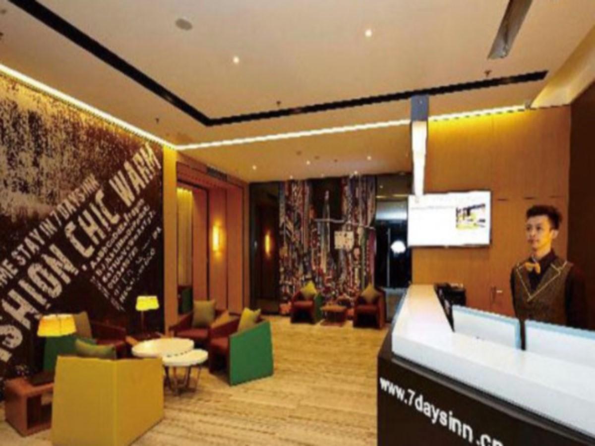 IU Hotel Anyang West Train Station Branch, Anyang