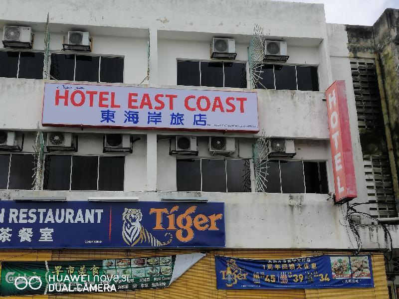 東海岸飯店