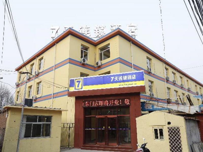 7 Days Inn Chengdu Imperial Summer Resort East Gate Branch, Chengde