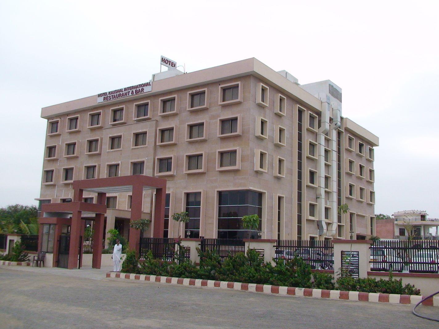 Hotel Kaushal International, Jalor