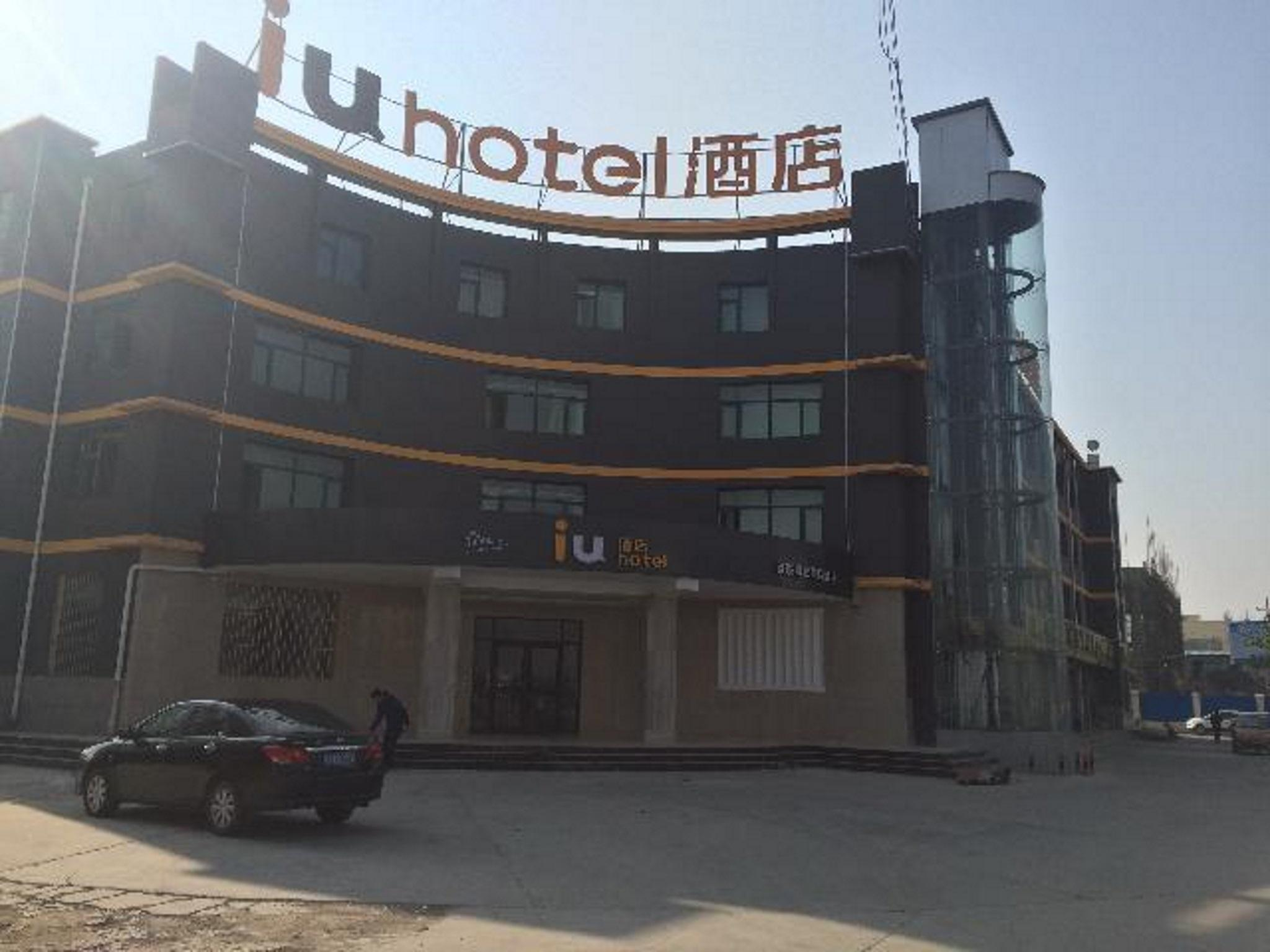 IU Hotel Xining Convention Center Branch, Xining