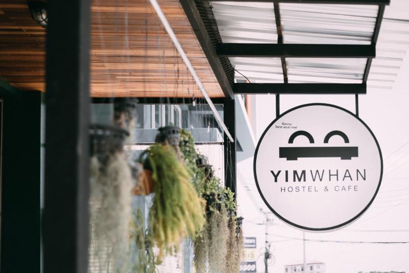 伊姆萬青年旅館及咖啡館