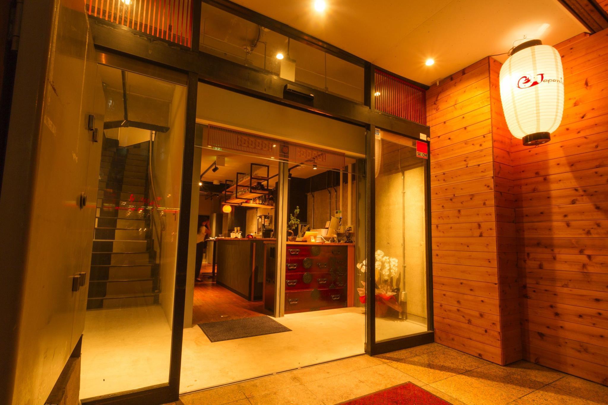 Japanize Guesthouse, Chiyoda