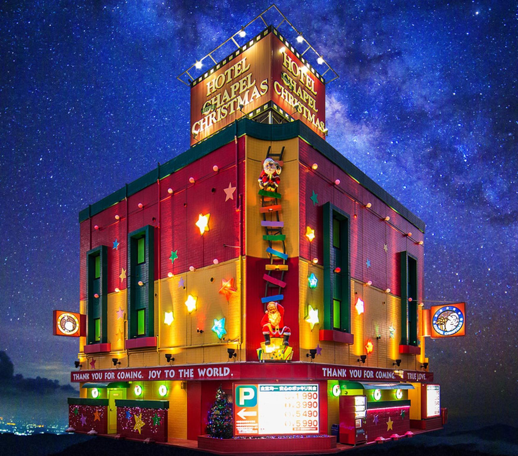 Hotel Little Chapel Christmas - Adult Only, Wakayama