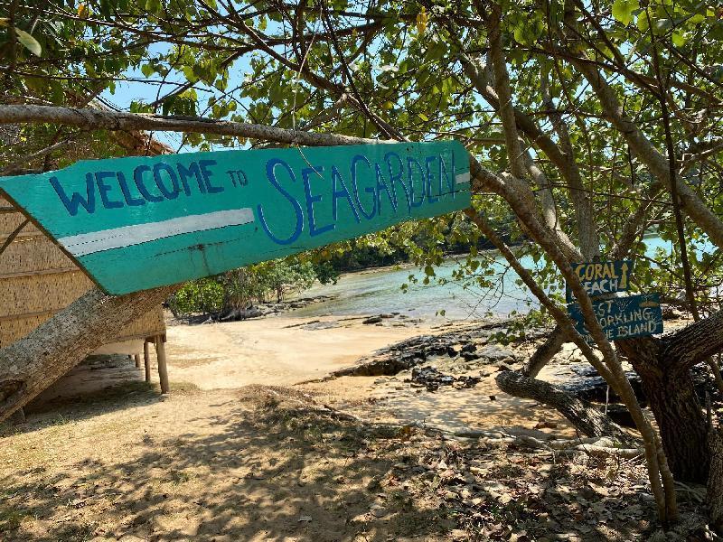塔基甫島海洋花園飯店