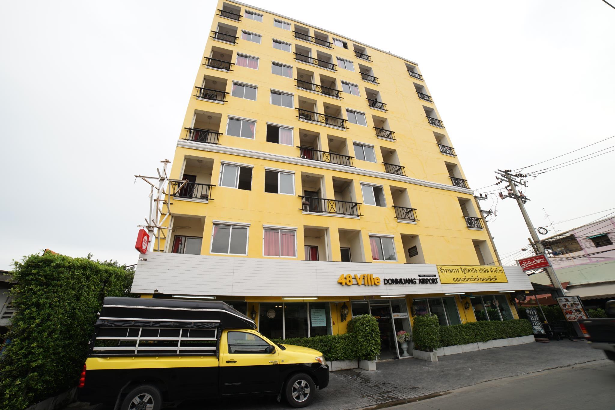 DMK Donmuang Airport Hostel, Bang Khen