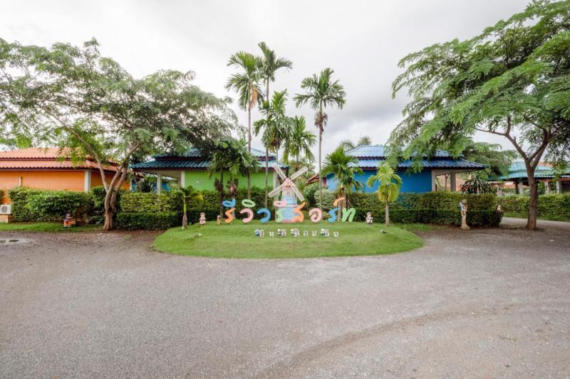 OYO 944 Review Resort