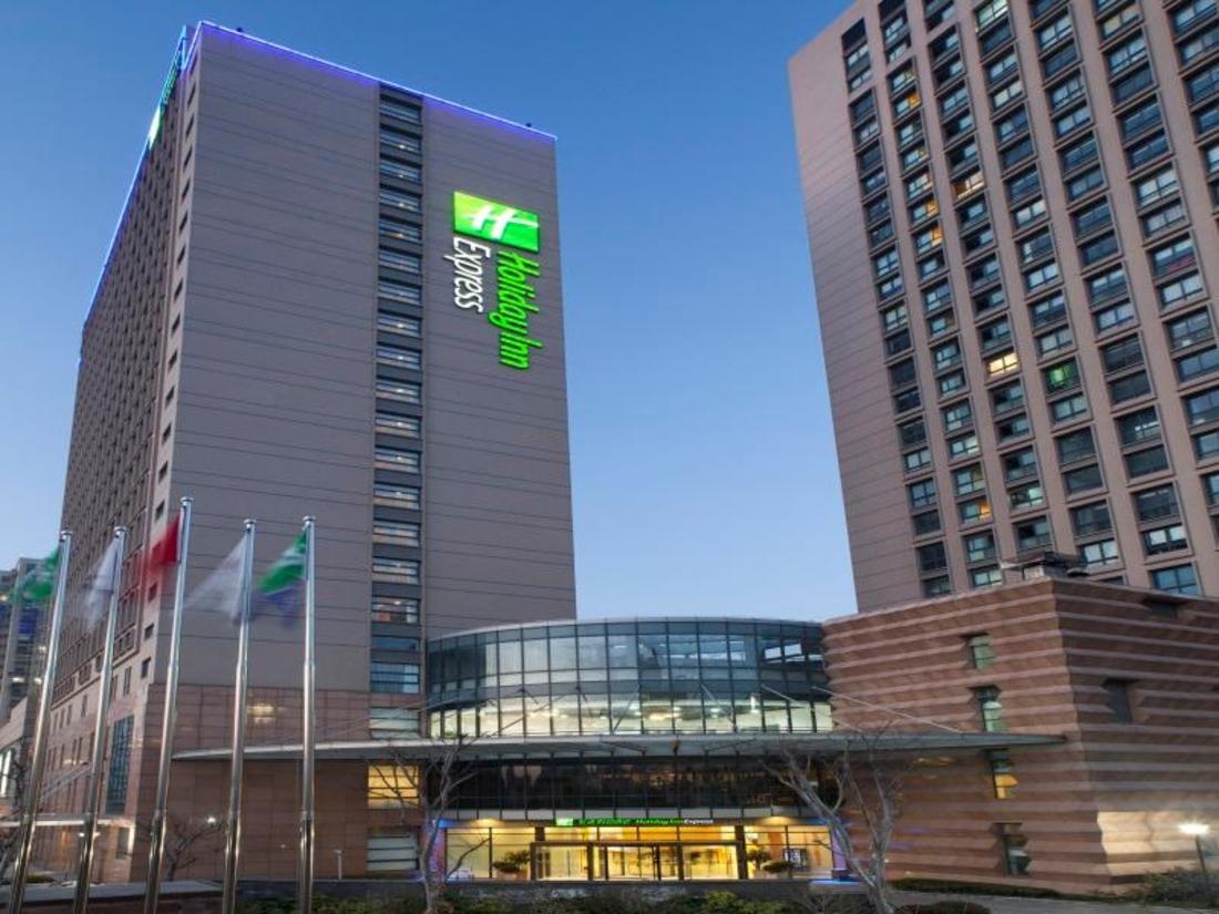 Holiday Inn Room Rates