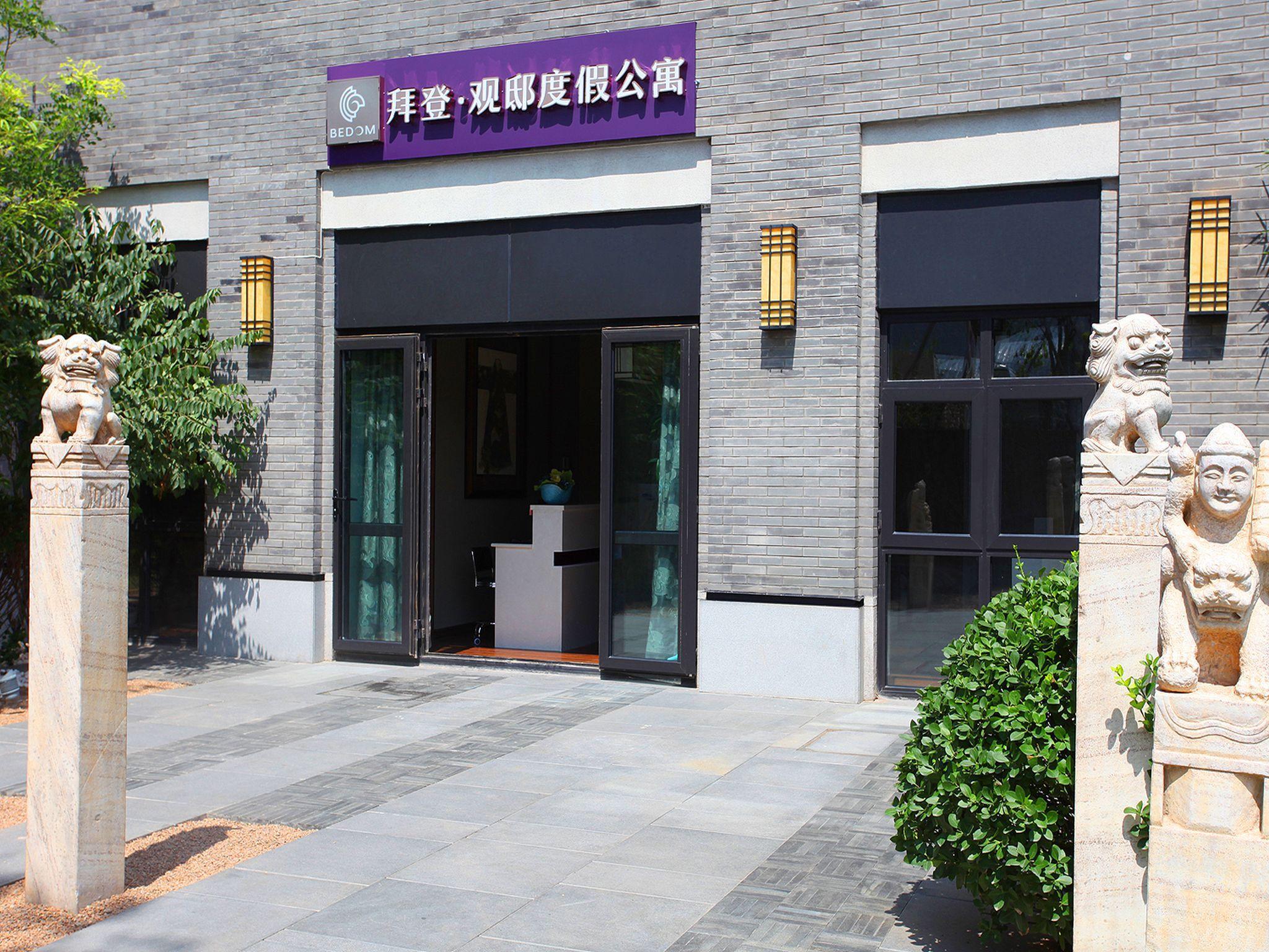 Bedom Apartments  Gubeikou Beijing, Beijing