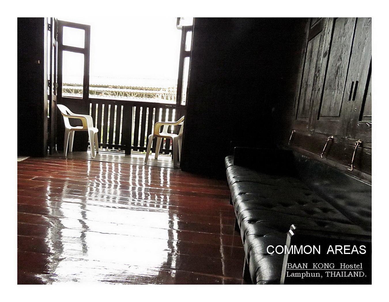 BaanKong Hostel, Muang Lamphun