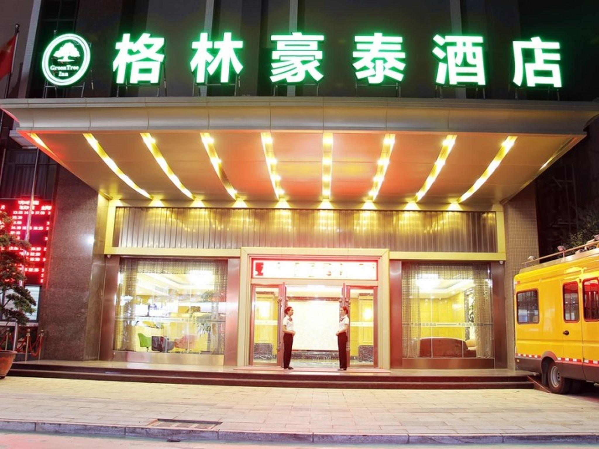 GreenTree Inn GuangDong Jieyang Konggang District Wangjiang North Road Business Hotel, Jieyang