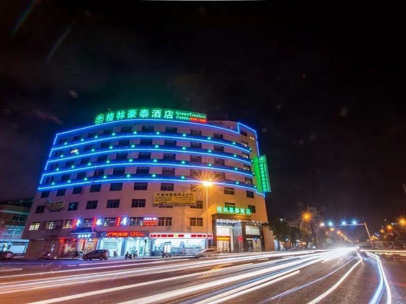 格林豪泰汕頭金平區樂山路商務酒店