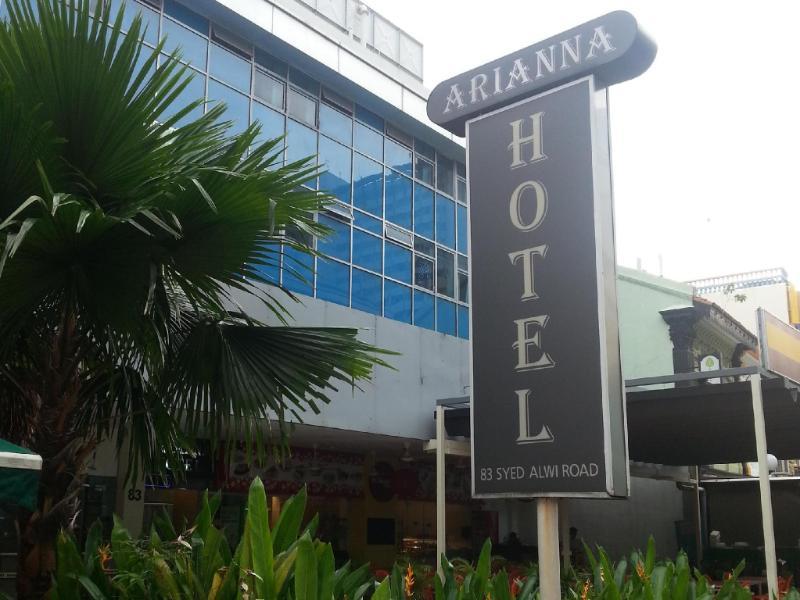 阿里安娜飯店