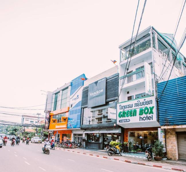 綠盒子飯店