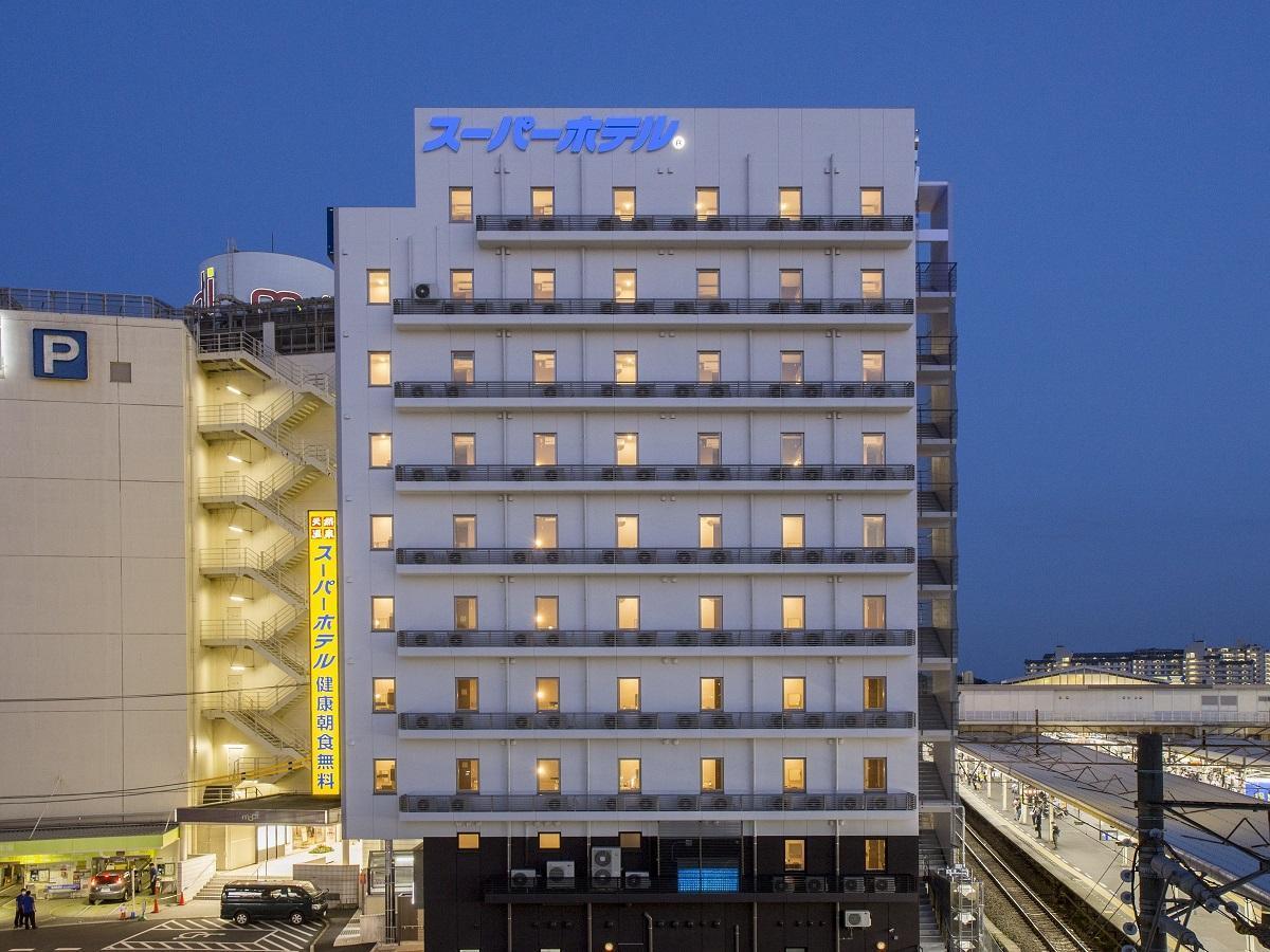 Super Hotel Totsukaeki Higashiguchi, Yokohama