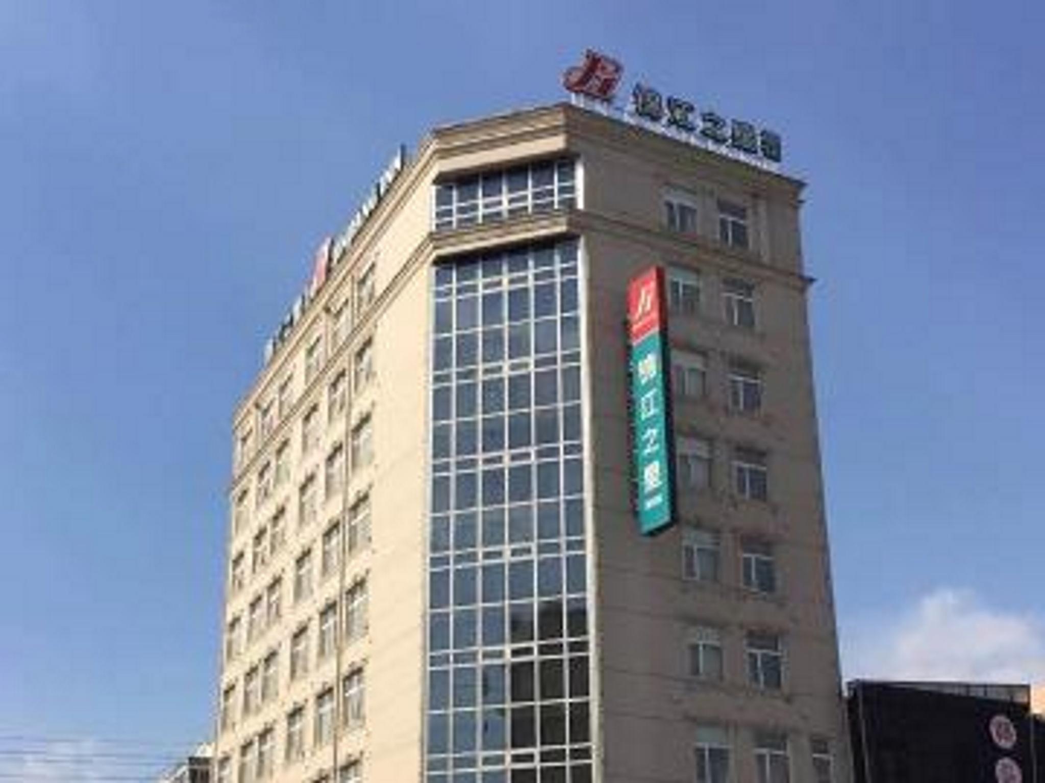 Jinjiang Inn Huaibei Mengshan Road Branch, Huaibei