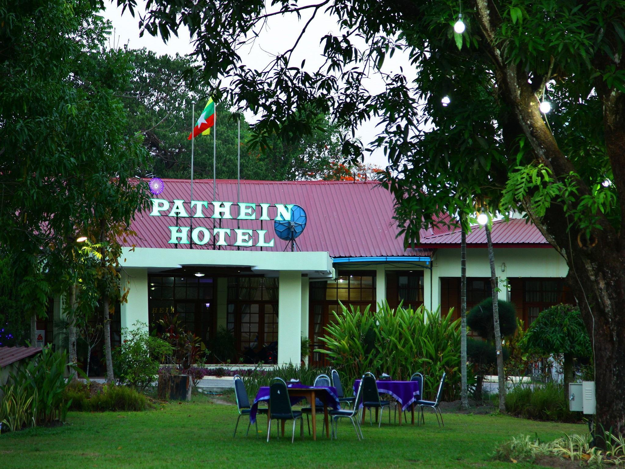 Pathein Hotel, Bassein