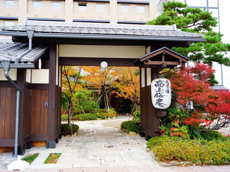 Takayama Ouan Hotel, Takayama