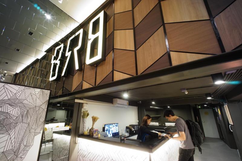 曼谷席隆BRB青年旅館