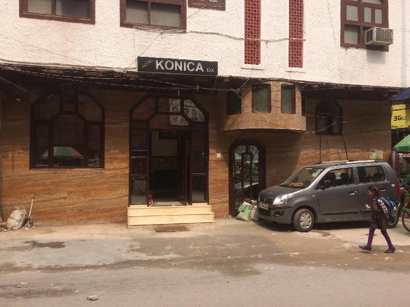 柯尼卡豪華飯店