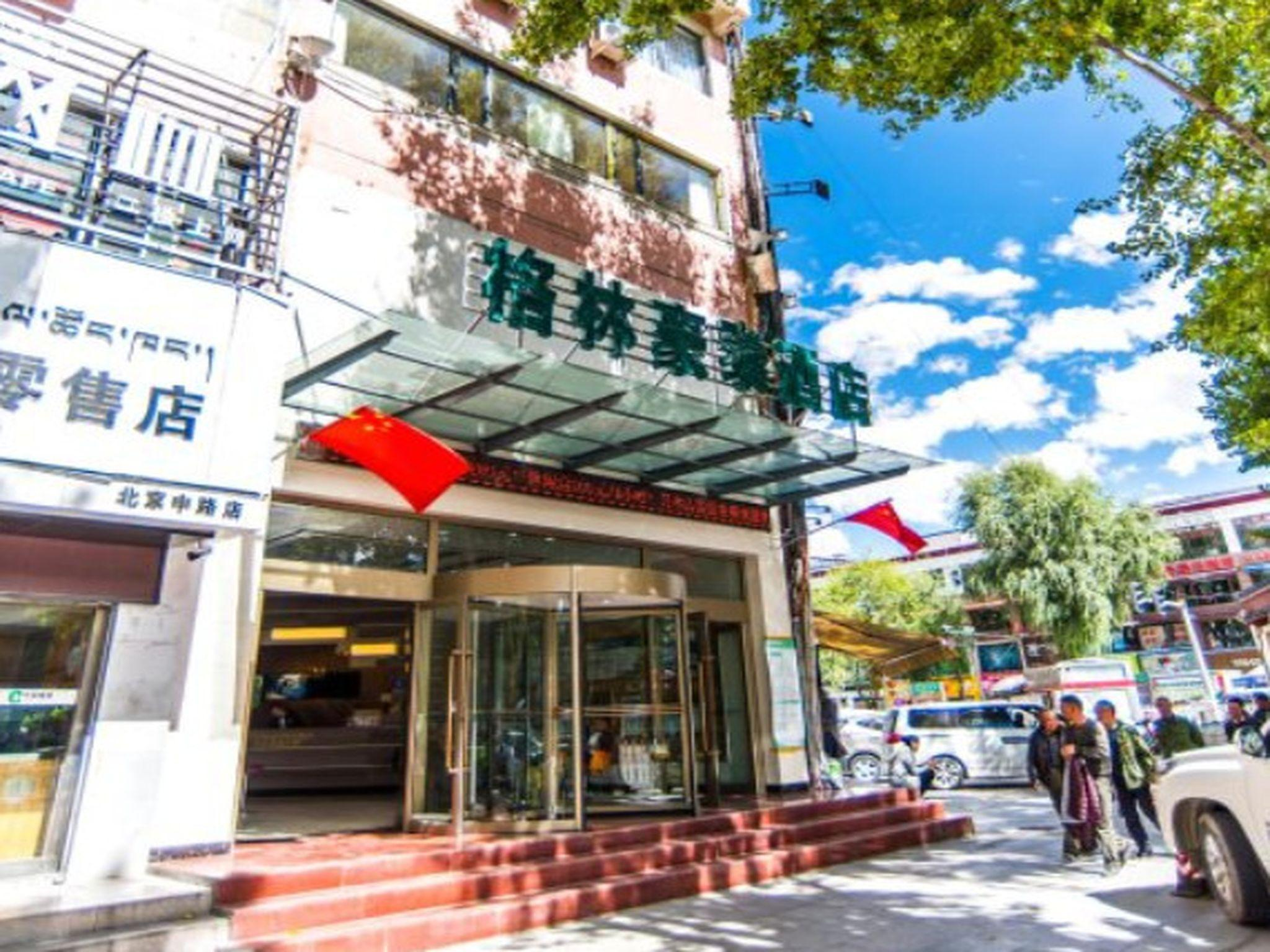 GreenTree Tibet Lhasa The Potala Express Hotel, Lhasa