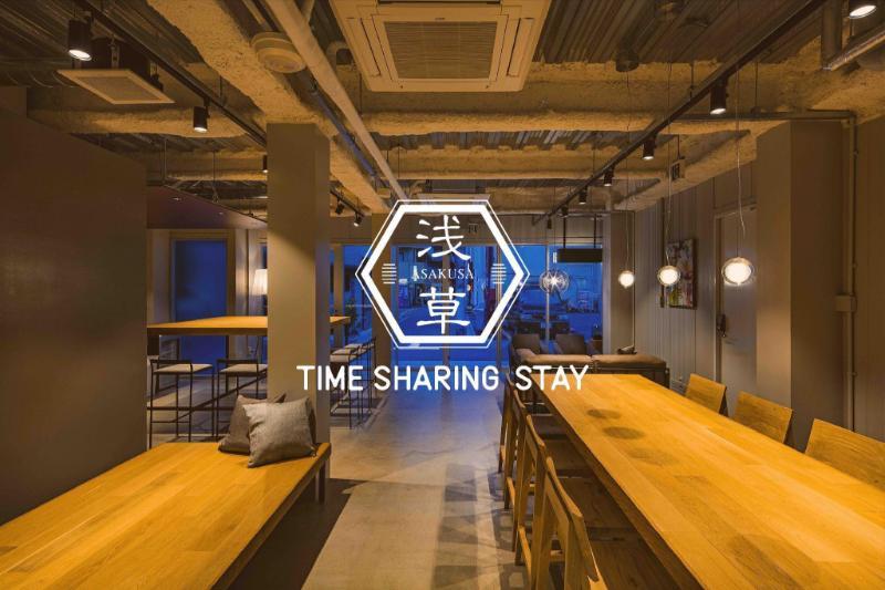 Time Sharing Stay Asakusa