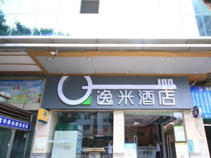 逸米酒店廣州番禺市橋地鐵站店
