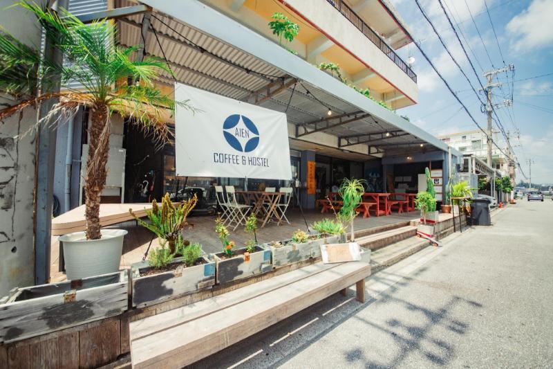 AIEN Coffee & Hostel