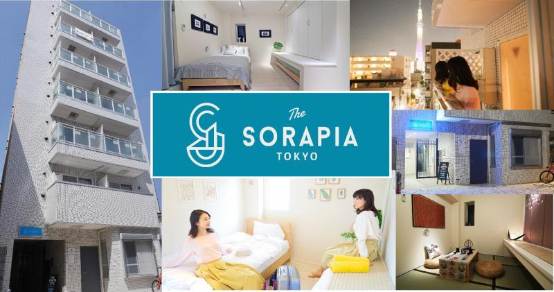 The Sorapia東京飯店