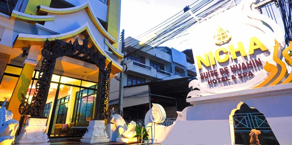 ニチャ スイート フア ヒン ホテル6