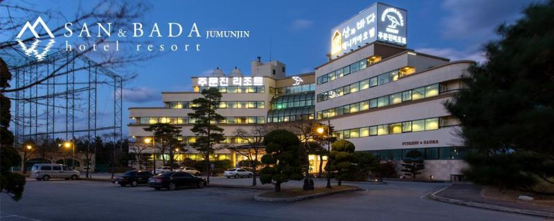 Benikea Hotel Mountain & Ocean Jumunjin Resorts