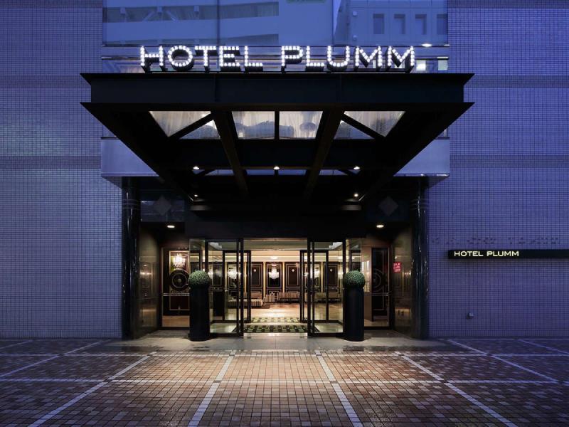 Hotel Plumm, Yokohama