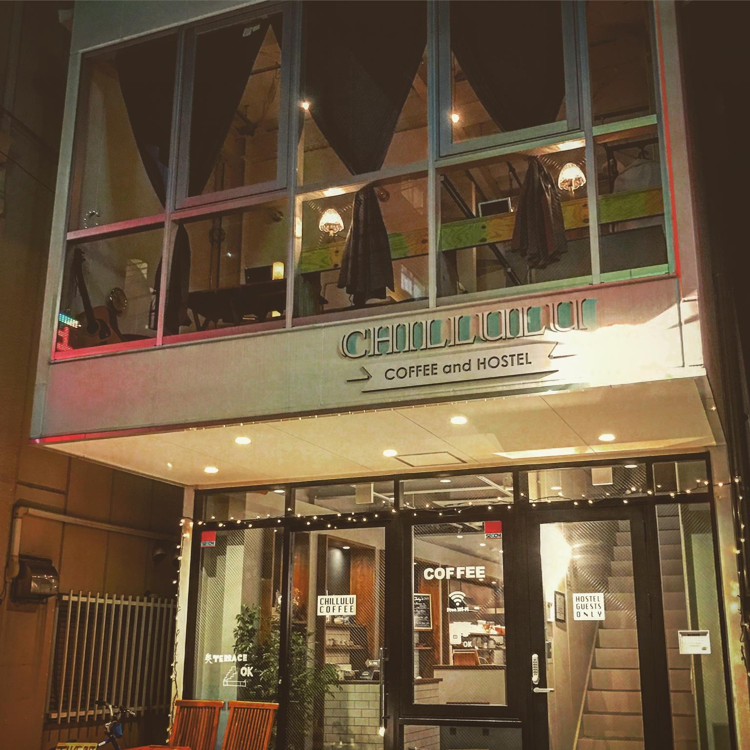 Chillulu Coffee & Hostel, Yokohama