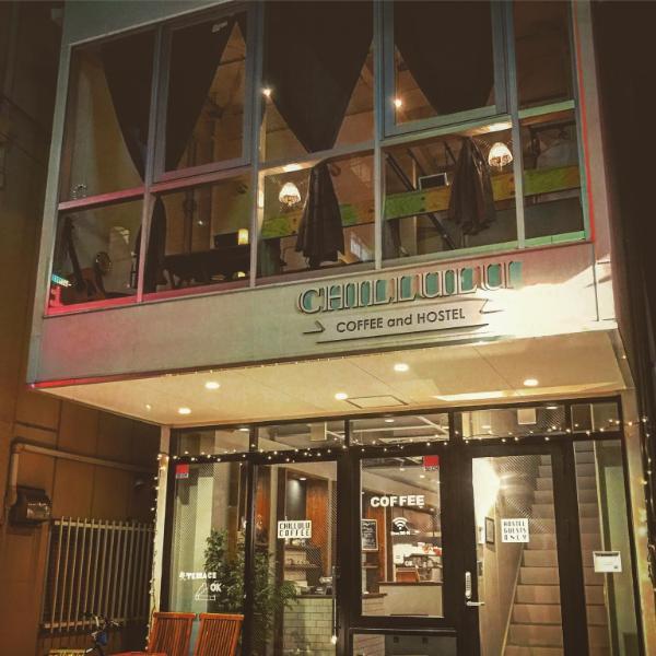 奇魯魯咖啡廳&青年旅館