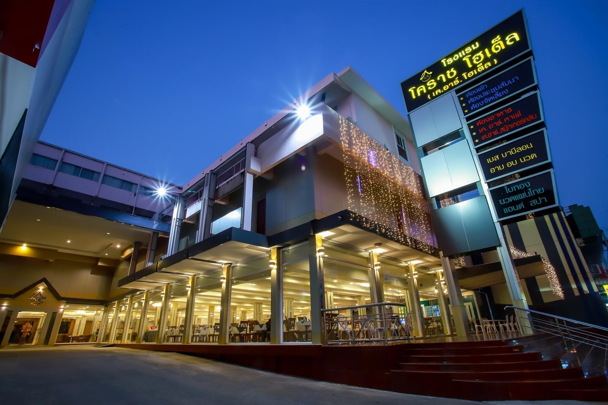 Korat Hotel, Muang Nakhon Ratchasima