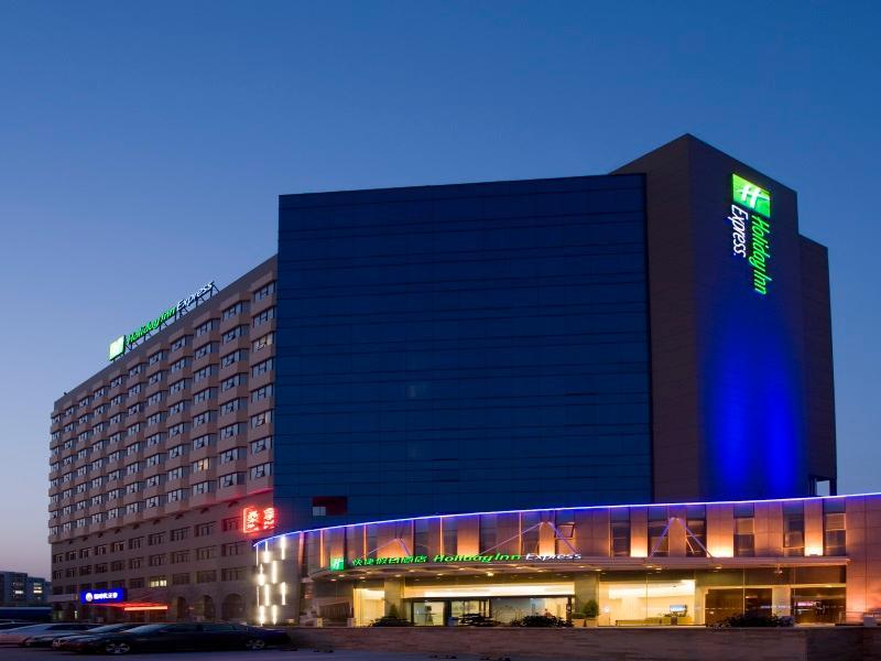 Holiday Inn Express Shanghai Jinqiao Central, Shanghai