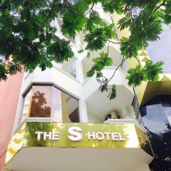 西貢S飯店