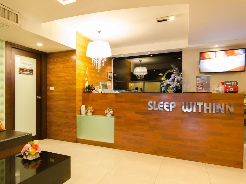 スリープ ウィズイン ホテル2