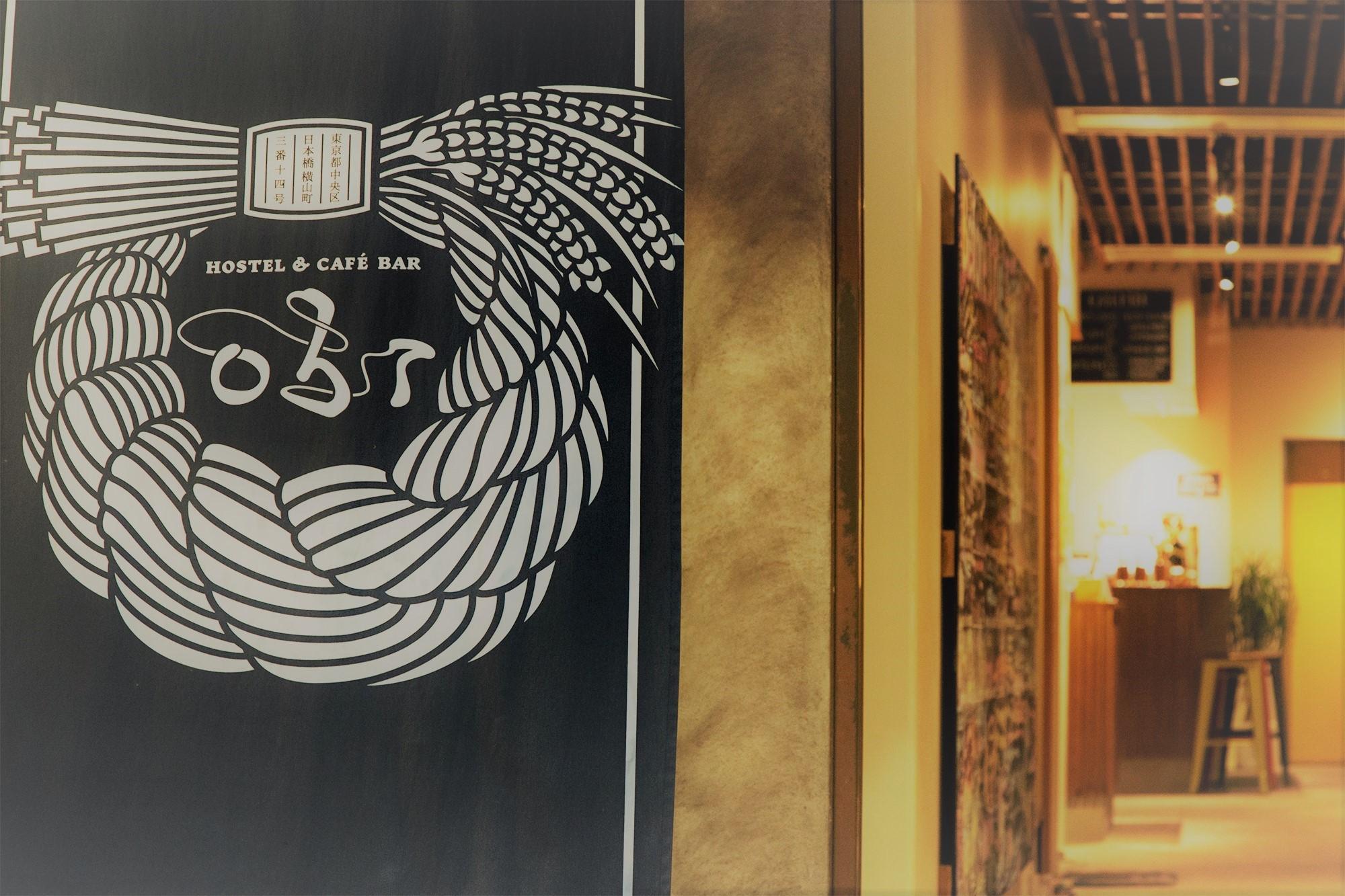 Obi Hostel, Chiyoda