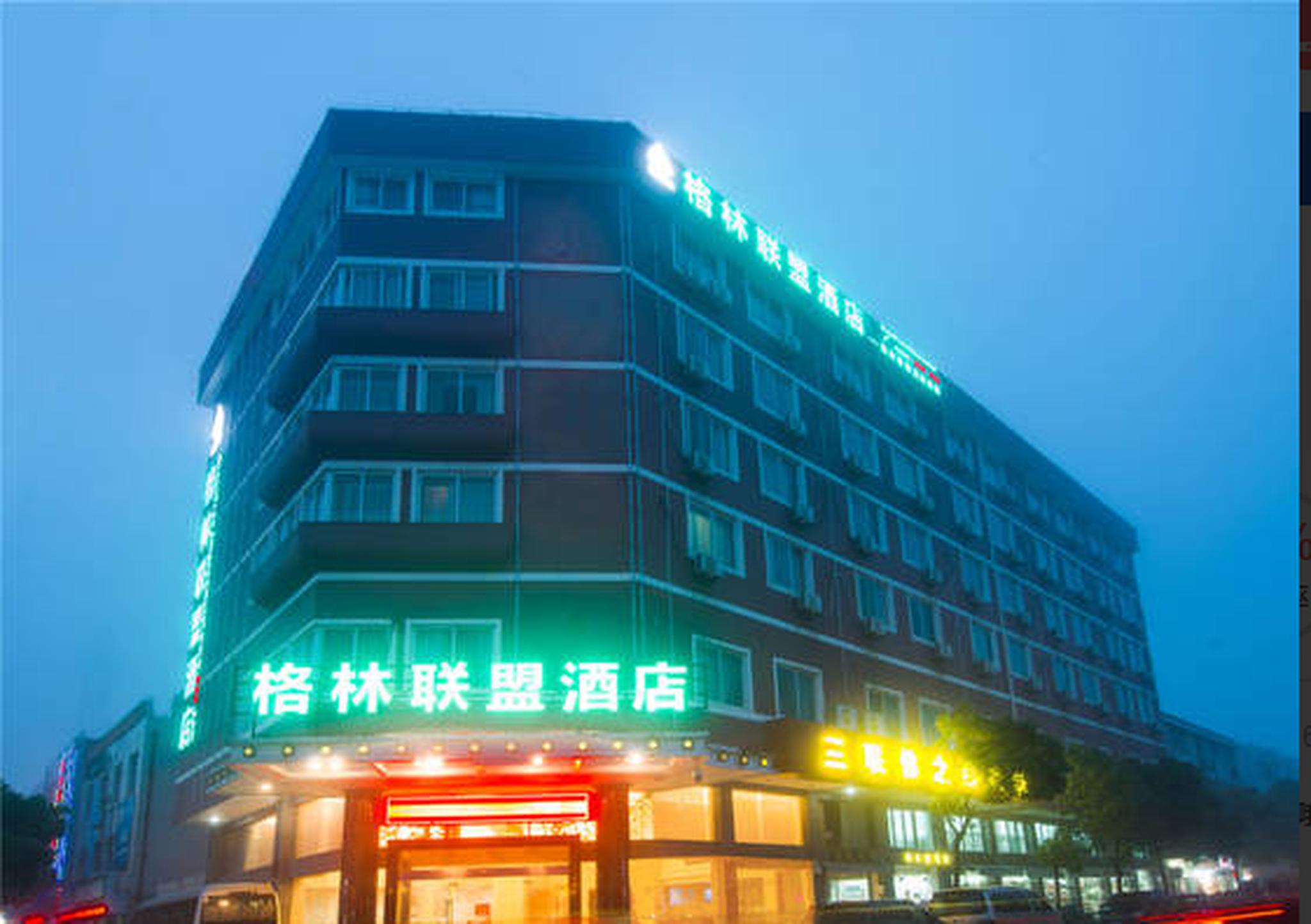GreenTree Alliance Zhejiang Zhoushan Putuoshan Zhujiajian Scenic Spot Hotel, Zhoushan